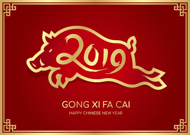 Jahr des Schweins - Neujahreskarte